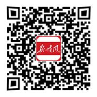 报晓风-信阳日报官方app