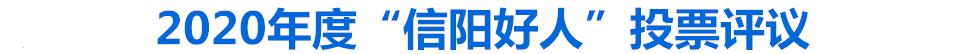 微信图片_20201220132617_副本.png